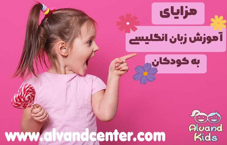 مزایای یادگیری زبان جدید