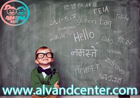 فواید آموزش زبان انگلیسی به کودکان
