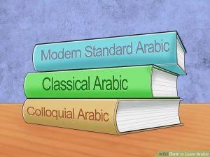 زبان عربی کلاسیک