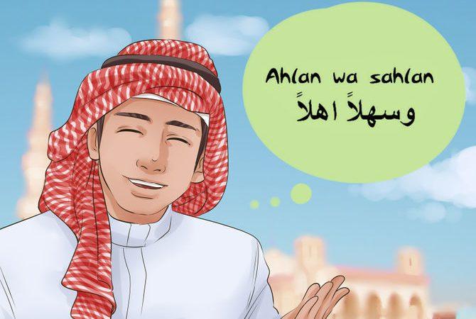 مدت زمان یادگیری عربی محاوره ای