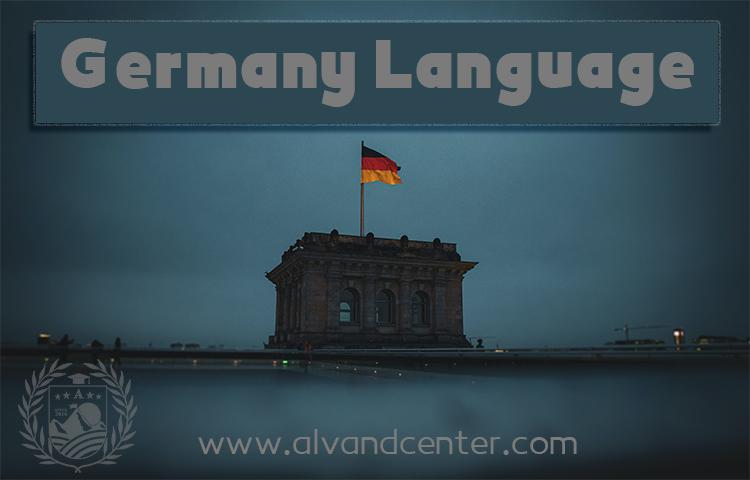 اهمیت زبان آلمانی در دنیا