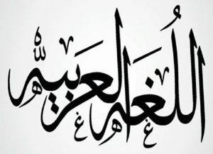 ترجمه مشاغل گوناگون در زبان عربی
