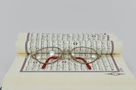 اهمیت زبان عربی در اسلام