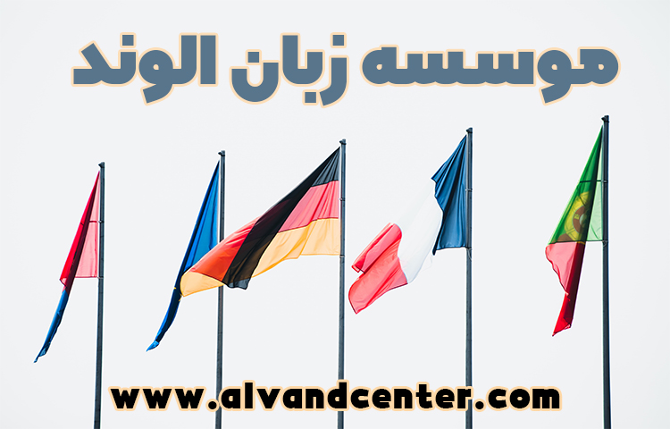 اسامی کشور ها به زبان عربی و انگلیسی