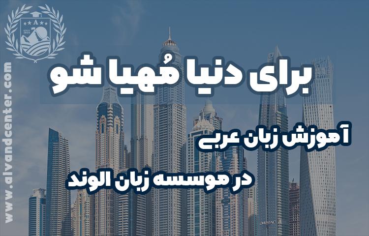 دوگانه شدن خط در زبان فارسی