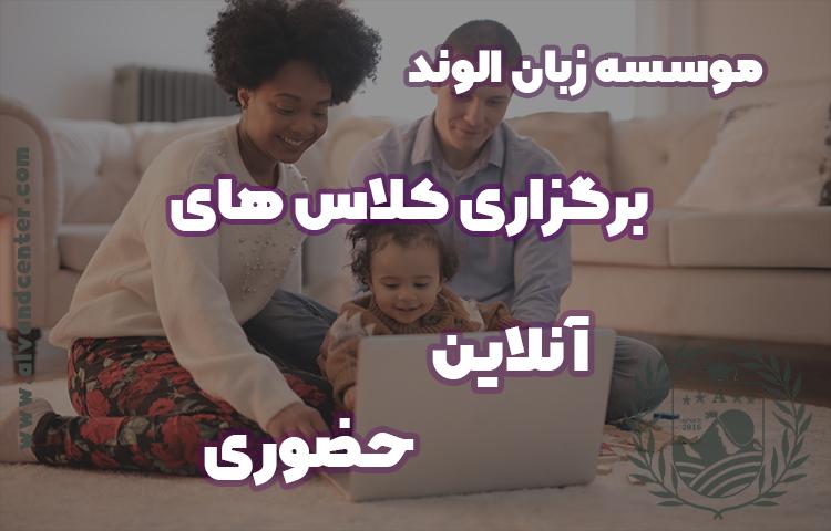 اهمیت آموزش زبان انگلیسی به کودکان