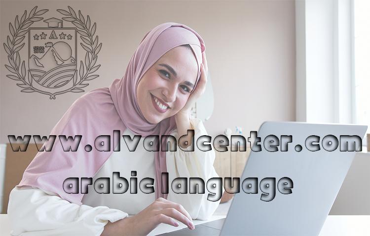 زبان عربی و زبان سامی