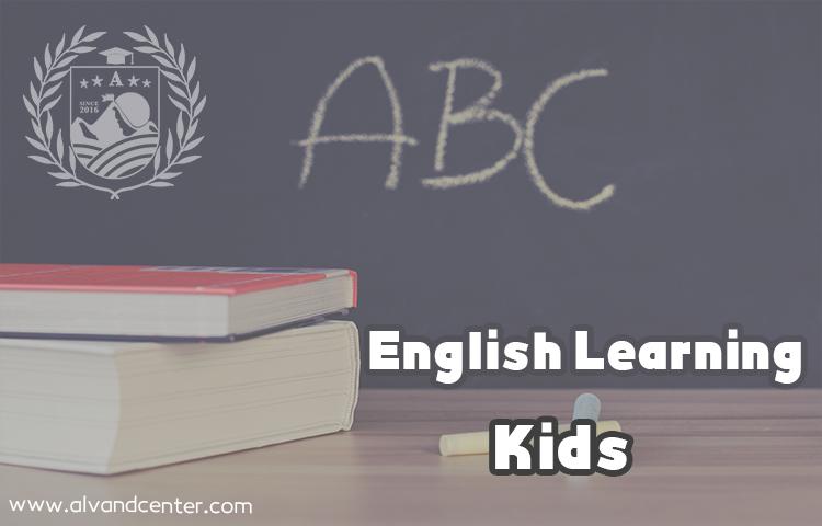 تحقیقات در مورد بهترین سن یادگیری زبان انگلیسی