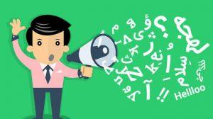 انواع لهجه های زبان عربی