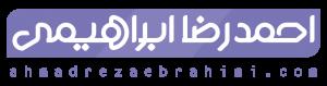 آموزش آنلاین زبان عربی احمدرضا ابراهیمی
