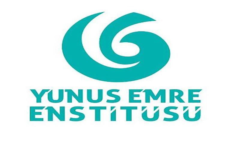 مرکز فرهنگی یونس امره ترکیه