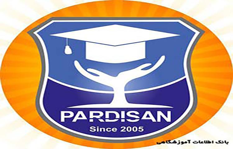 آموزشگاه پردیسان
