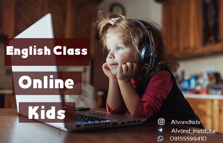 دوره مجازی زبان انگلیسی کودکان 3 ساله
