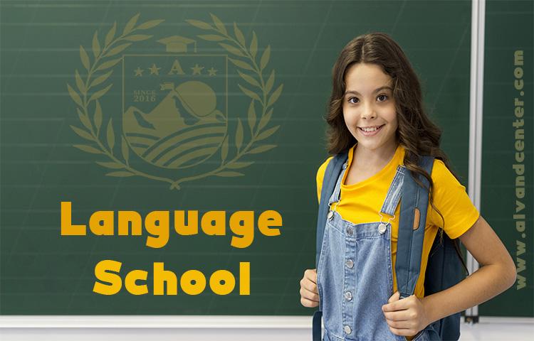 مدرسه زبان انگلیسی کودکان