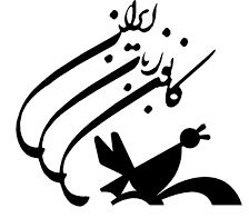 دوره های آیلتس کانون زبان ایران