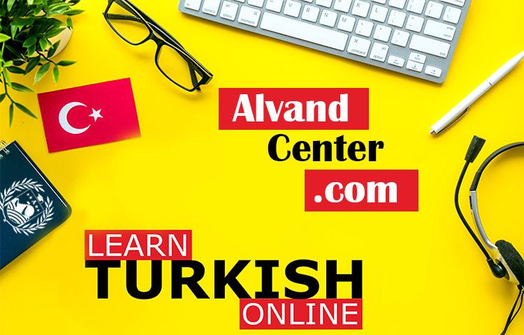 آموزش آنلاین زبان ترکی استانبولی