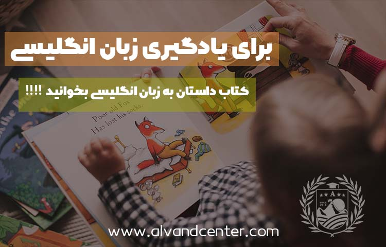 دستور زبان هم آموزش دهید