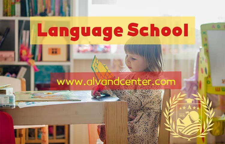 چه کلمات و عباراتی برای شروع آموزش زبان انگلیسی بهتر است؟