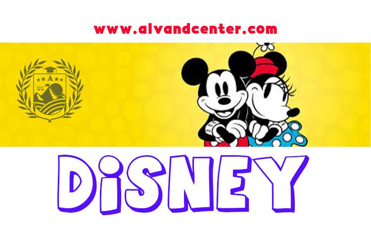 مجموعه کارتونی آموزش زبان Disney world of English