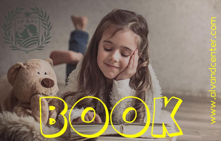 بهترین کتاب آموزش زبان انگلیسی به کودکان