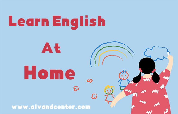 آموزش کامل زبان انگلیسی برای کودکان در خانه